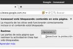 Activar protección de rastreo en Firefox