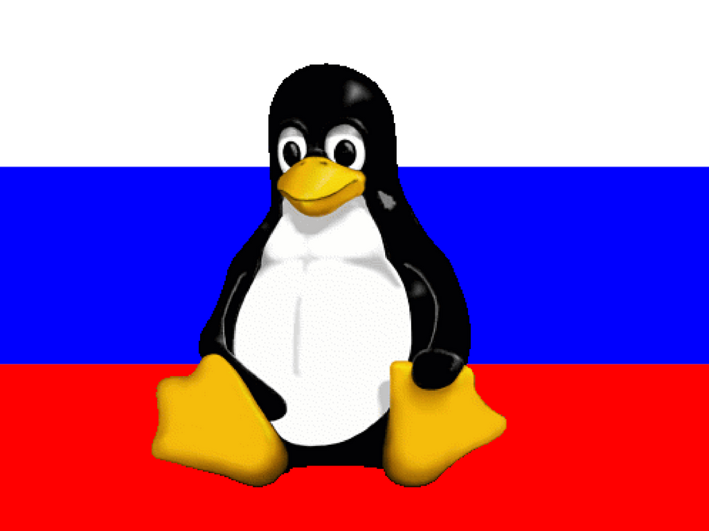 rusia linux